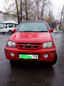 Иркутск Cami 2001