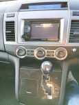 Mazda MPV, 2008 год, 620 000 руб.