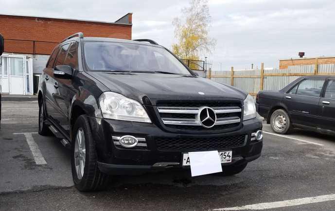 Mercedes-Benz GL-Class, 2006 год, 650 000 руб.