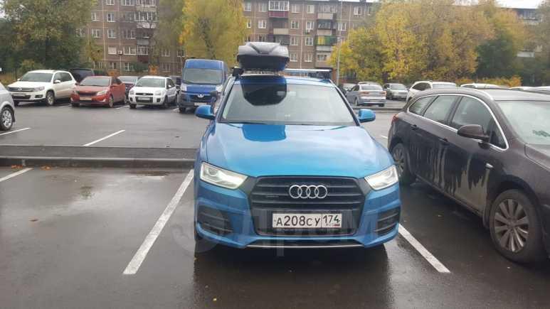 Audi Q3, 2015 год, 1 499 999 руб.