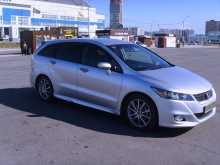 Хабаровск Honda Stream 2013