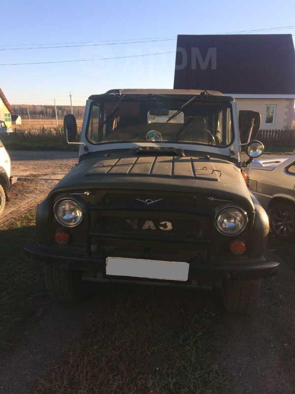 УАЗ 469, 1983 год, 120 000 руб.