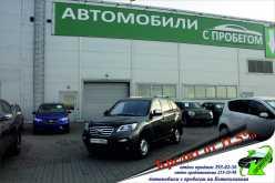 Красноярск Lifan X60 2015