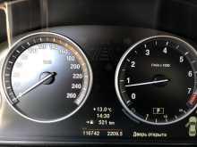 Ухта BMW 5-Series 2010