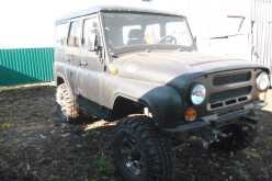 Азнакаево 469 1997