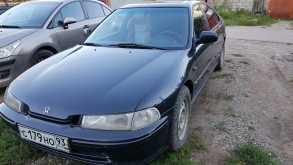 Краснодар Honda Accord 1994