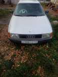 Audi 80, 1988 год, 46 000 руб.