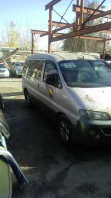 Иркутск Starex 1997