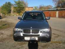 Рубцовск X3 2010