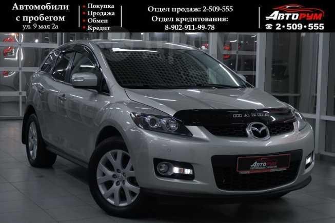 Mazda CX-7, 2008 год, 617 000 руб.