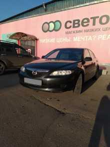 Иркутск Mazda6 2005
