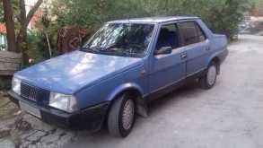 Ялта Regata 1987
