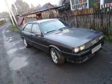 Ленинск-Кузнецкий Coupe 1987