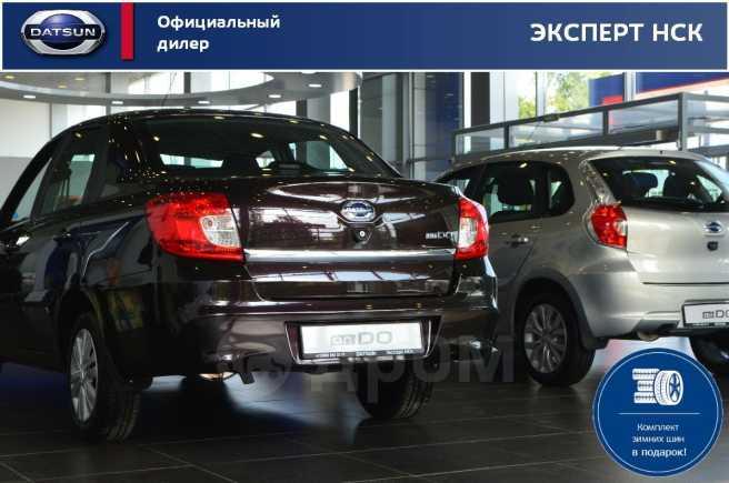 Datsun on-DO, 2018 год, 483 000 руб.