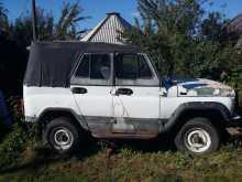 Горно-Алтайск 469 1984