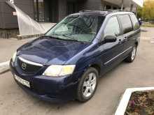 Mazda MPV, 2003 г., Екатеринбург
