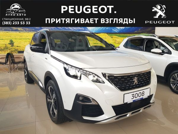 Peugeot 3008, 2018 год, 2 318 000 руб.