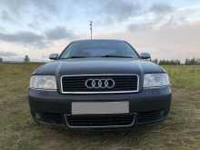 Новый Уренгой A6 2003