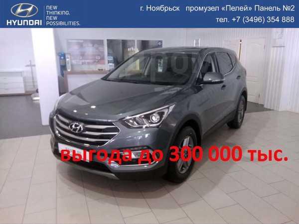 Hyundai Santa Fe, 2017 год, 1 914 000 руб.