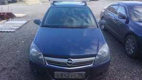 Курган Astra 2007
