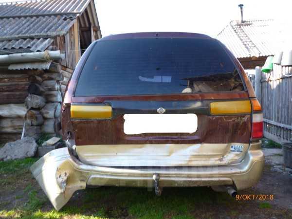 Nissan Prairie Joy, 1996 год, 75 000 руб.