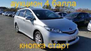 Владивосток Wish 2015
