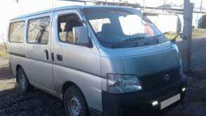 Серышево Caravan 2001