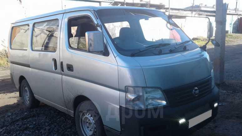 Nissan Caravan, 2001 год, 410 000 руб.