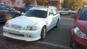 Иркутск Orthia 1998