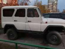 Тюмень 469 1997
