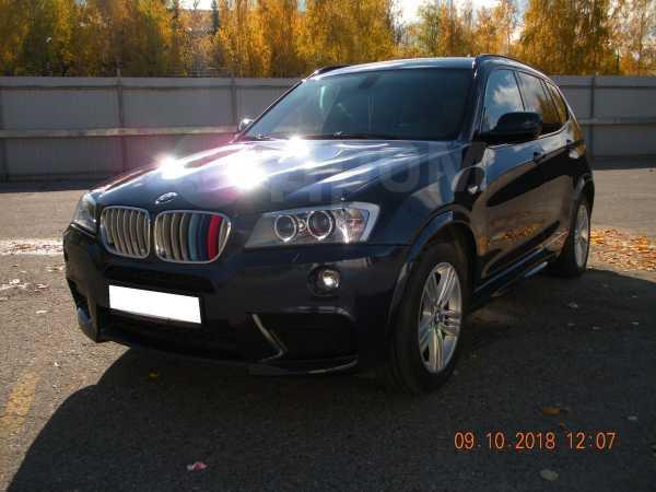 BMW X3, 2012 год, 1 330 000 руб.