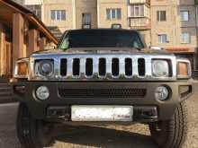 Сургут H3 2007