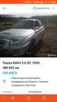 Toyota RAV4, 1994 год, 170 000 руб.