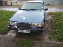 Нижний Тагил 940 1992