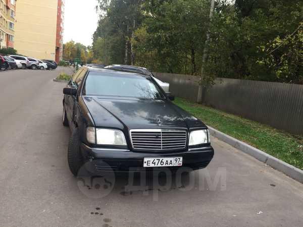 Mercedes-Benz S-Class, 1995 год, 210 000 руб.