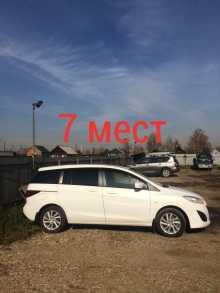 Иркутск Mazda5 2011