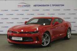 Казань Camaro 2016