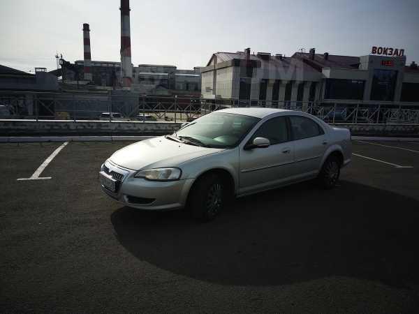 ГАЗ Волга Сайбер, 2010 год, 290 000 руб.