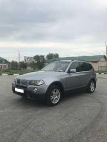 Саратов BMW X3 2007