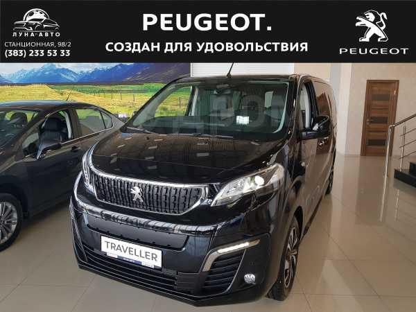 Peugeot Traveller, 2018 год, 2 849 900 руб.