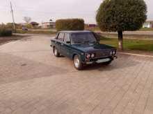 Черногорск 2106 1996