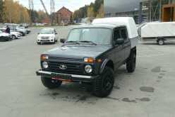 Новосибирск 2329 Нива Пикап
