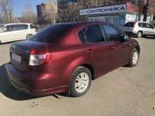 Иркутск SX4 2008