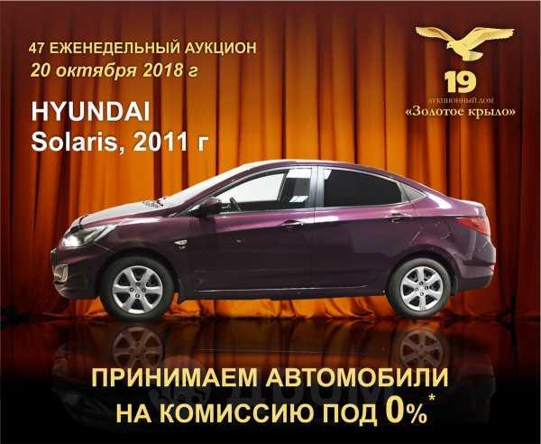 Hyundai Solaris, 2011 год, 441 000 руб.