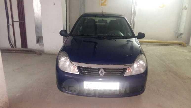 Renault Symbol, 2011 год, 285 000 руб.