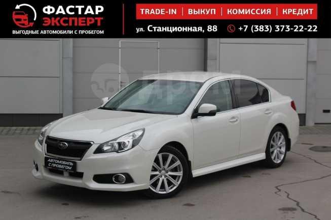 Subaru Legacy, 2014 год, 1 259 000 руб.