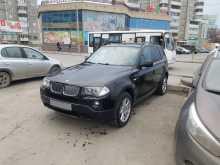 Екатеринбург X3 2007