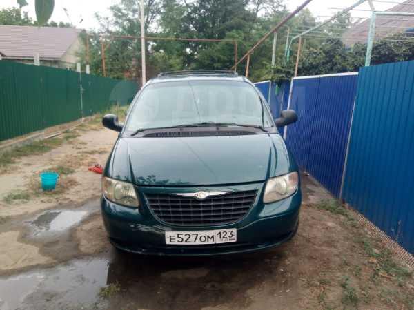 Chrysler Voyager, 2001 год, 210 000 руб.
