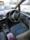 Nissan Prairie Joy, 1997 год, 110 000 руб.
