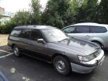 Красноярск Legacy 1991